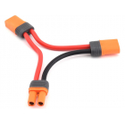 Spektrum sériový kabel IC5 s bat. konektorem 15cm 10AWG