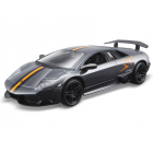 Bburago Plus Murcielago LP670-SV 1:32 China Limited Edition