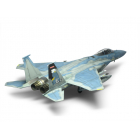Academy McDonnell F-15C 173FW (1:72)