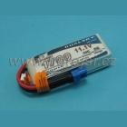 Akku LiPol Xpower 1700-3S EX (35C)