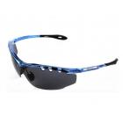 Brýle Ace MG