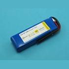 Akku LiPol CX 2100-3S 25C