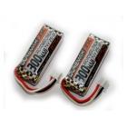 DUREMAX LiPol 7.4V 300mAh 35C mCP-X BL (2)