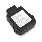 Blade Inductrix 200: LiPol 800mAh 11.1V 3S