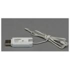 Yuneec CGO3: USB Interface