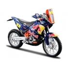 Bburago Red Bull KTM 450 Rally Dakar 1:18 #1